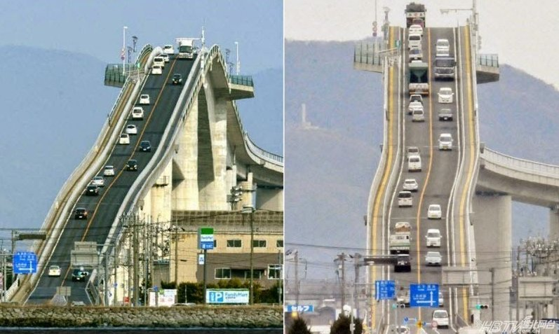 cars and lorries driving Eshima ohashi bridge